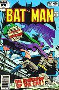 Batman (1940) Whitman 323