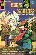 Boris Karloff Tales of Mystery (Whitman) 57