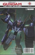 Mobile Suit Gundam Wing The Last Outpost (2002) 3