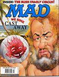 Mad (1955 Magazine #24 On) 404