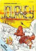 Journey (1983) 7