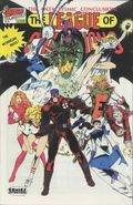 League of Champions (1990) 8