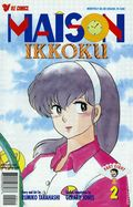 Maison Ikkoku Part 8 (1998) 2
