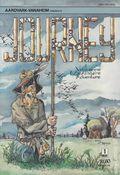 Journey (1983) 1