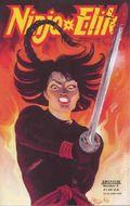Ninja Elite (1987) 8