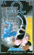 Omega Knights (1991) 4