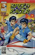 Speed Racer 3-D Special (1993) 1