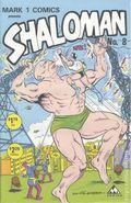 Shaloman Vol. 1 (1988) 8