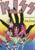 Rock Fantasy (1989) 10