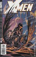 Uncanny X-Men (1963 1st Series) 411