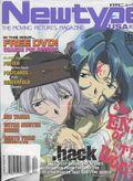 Newtype USA (2002) Vol. 1 #2