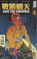 Fight for Tomorrow (2002) 4