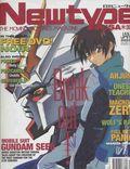 Newtype USA (2002) Vol. 2 #1