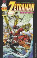 Zetraman 2 Revival (1993) 3