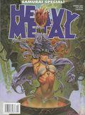 Heavy Metal Spring Special (1998-2011 HMC) Vol. 17 #1