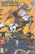 Samurai Guard (1999) 4