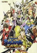 Sengoku Basara: Samurai Heroes - Official Complete Works SC (2012 Udon Entertainment) 1-1ST