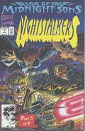 Nightstalkers (1992) 1U