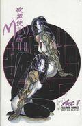 Kabuki Masks of the Noh (1996) 1C