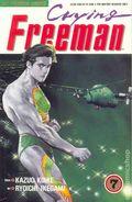 Crying Freeman Part 1 (1988) 7