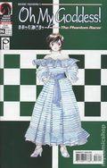 Oh My Goddess! Part 12 (2002 #88 on) 96