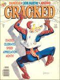 Cracked (1958 Major Magazine) 260