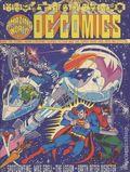 Amazing World of DC Comics (1974) 12