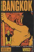Vertigo Pop! Bangkok (2003) 1