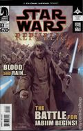Star Wars (1998 Dark Horse 1st Series) 55
