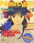 Newtype USA (2002) Vol. 2 #8