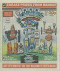 2000 AD (1977 IPC/Fleetway) UK 329