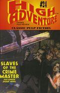High Adventure SC (1995-Present Adventure House) 24-1ST