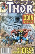Thor (1962-1996 1st Series Journey Into Mystery) 399