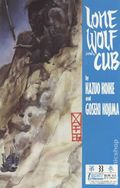Lone Wolf and Cub (1987 First) 33