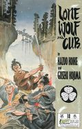 Lone Wolf and Cub (1987 First) 38