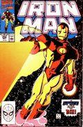Iron Man (1968 1st Series) 256