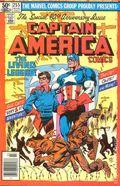 Captain America (1968 1st Series) 255