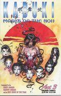 Kabuki Masks of the Noh (1996) 3