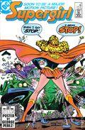 Supergirl (1982 2nd Series) 17