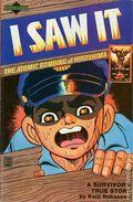 I Saw It (1982) 1