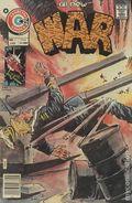 War (1975 Charlton) 4