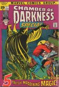 Chamber of Darkness Special (1972) 1