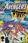 Avengers (1963 1st Series) 247