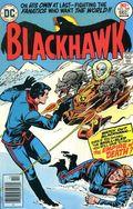 Blackhawk (1944 1st Series) 249