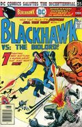 Blackhawk (1944 1st Series) 247