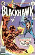 Blackhawk (1944 1st Series) 248