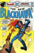 Blackhawk (1944 1st Series) 245