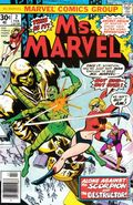 Ms. Marvel (1977 1st Series) 2