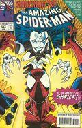 Amazing Spider-Man (1963 1st Series) 391