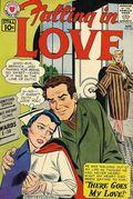 Falling in Love (1955) 44
